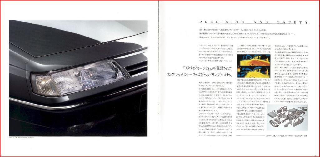 Catalogue Japonnais N°2 Xm19-2bc65de
